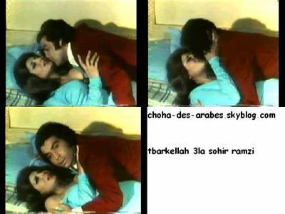 Souhir Ramzi Sexy Videos 73